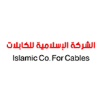 Islamic Co. for cables